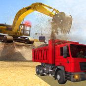 重型挖掘机自卸车
