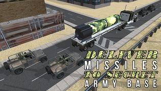3D陆军货运卡车模拟器软件截图2
