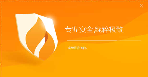 火绒安全软件(个人用户)下载