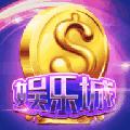 挖金娱乐游戏App