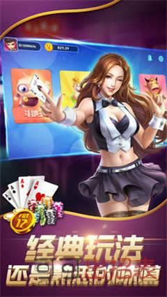 万利棋牌App