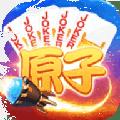 五人原子游戏