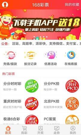 白姐正版四不像.中特图 小说_白姐正版四不像app下载