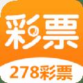 278彩票客户端