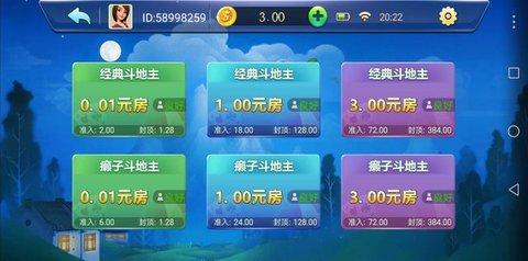 丽星娱乐棋牌软件截图0