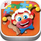 幼儿教育拼图咣戏 Puzzingo (汉字英语小孩游戏)