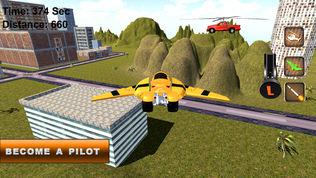 快 飞行 机器人 摩托车 : 无人驾驶飞机 模拟器软件截图0