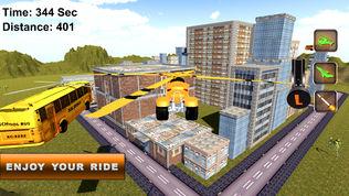 快 飞行 机器人 摩托车 : 无人驾驶飞机 模拟器软件截图1