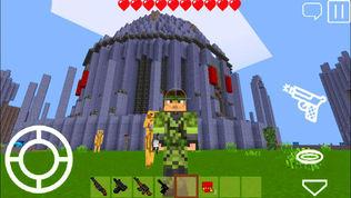 积木枪战 Pixel Block Gun 3D软件截图0
