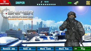 美国狙击手刺客大佬3D杀人游戏软件截图2