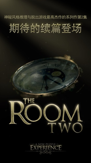 The Room Two (Asia)软件截图0