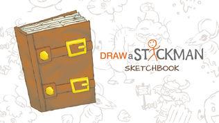 画个火柴人: Sketchbook软件截图0
