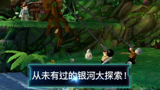 LEGO? Star Wars?: The Force Awakens软件截图2