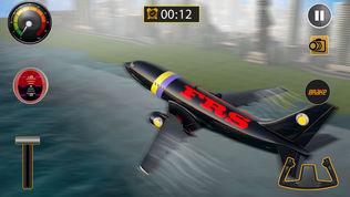 飞行员3D飞行模拟器2018年软件截图2