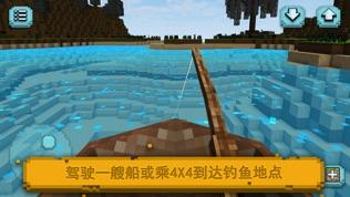 Square Fishing: 钓鱼模拟器软件截图1