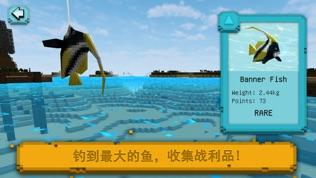 Square Fishing: 钓鱼模拟器软件截图0