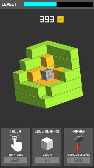 The Cube软件截图1