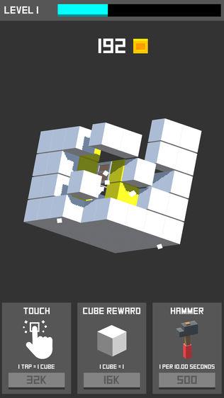 The Cube软件截图2