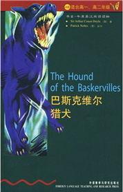 巴斯克维尔的猎犬 七猫小说软件截图1