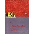 红字 七猫小说