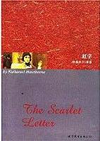 红字 七猫小说软件截图1