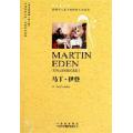 马丁.伊登 七猫小说