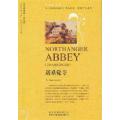 诺桑觉寺 七猫小说
