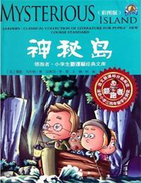 神秘岛 七猫小说软件截图1