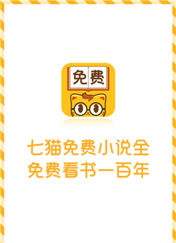 神武天尊 七猫小说软件截图0