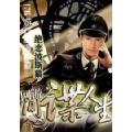 网游之间谍人生 七猫小说