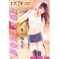 网游之终极幸运 七猫小说