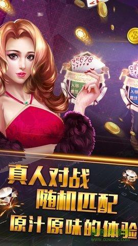 爱尚斗地主app