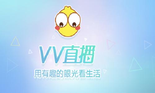 VV直播手机app下载软件合辑