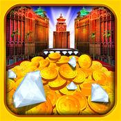 免费电玩城钻石推币机游戏