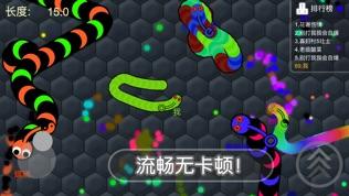 贪食蛇大作战软件截图0