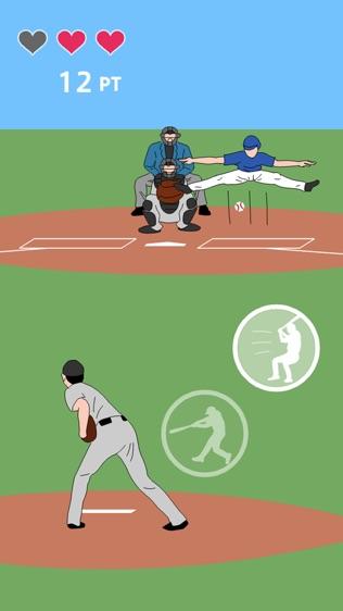 奇怪的投手软件截图1