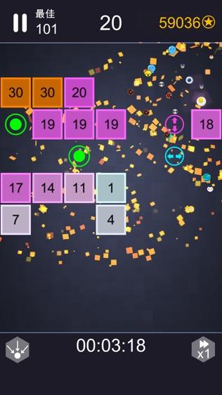 砖块弹球 (many balls)软件截图2