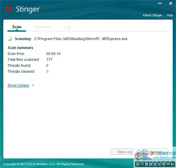McAfee AVERT Stinger (迈克菲免费清毒工具)32位下载