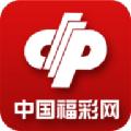 中国福彩客户端