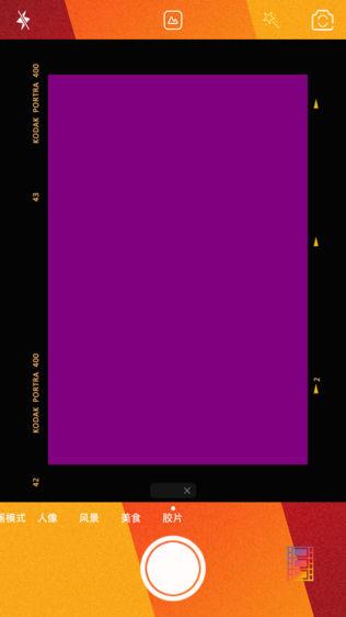 折纸相机软件截图2
