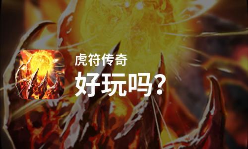 剑侠情缘手游