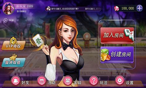 微信棋牌赢现金游戏软件合辑