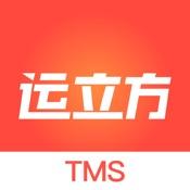 运立方TMS