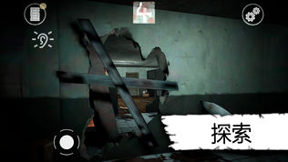 Horror: Butcher软件截图0