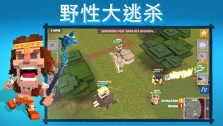 Dinos Royale软件截图0