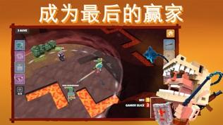 Dinos Royale软件截图1