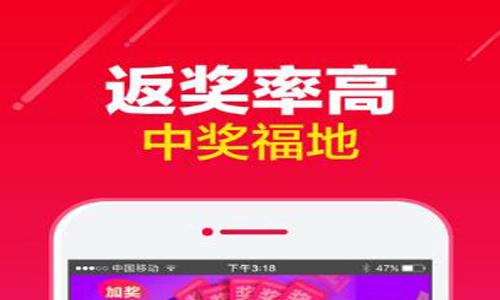 彩票77app选号技巧软件合辑