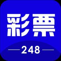 248彩票