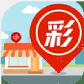 彩票投注站app