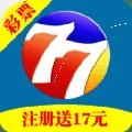 彩票77App